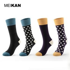 MKJC1811 MEIKAN High Quality Women Full Terry Cotton Socks Purple Blue Dot Breathable Warm Modern Retro Winter Socks 4Pairs/Lot