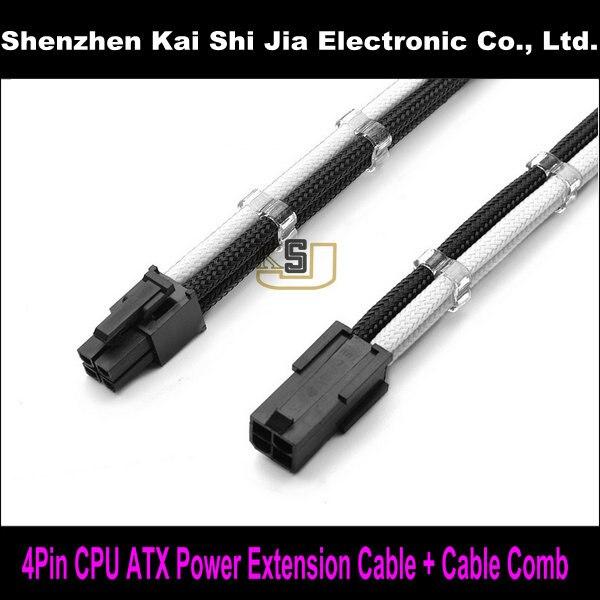 """12 """"с одним рукавом черный и белый ЦП 4 Pin ATX женский и мужской удлинитель питания + 2 шт прозрачный кабель гребень"""