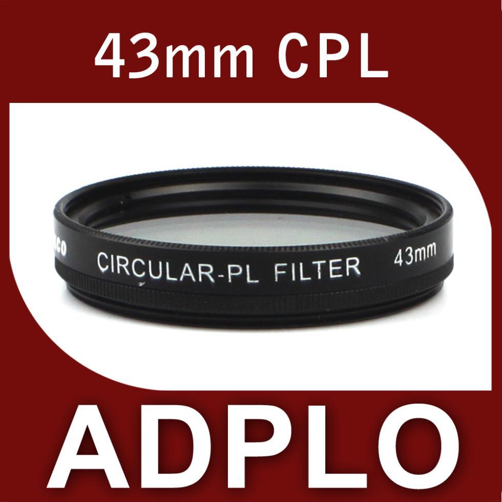 Pixco 43 мм CPL поляризационный фильтр объектива для Canon Nikon Pentax Sigma Olympus