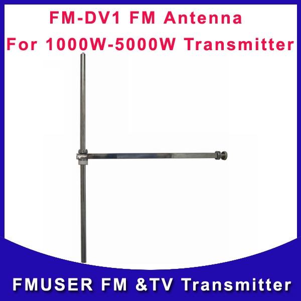 Antena FM de FM-DV1 para transmisor de Radio de 1000W estación fm