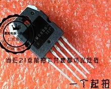 10Pcs 1M0880     TP-3P New