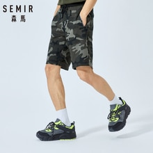 SEMIR Large size shorts men summer color code Male Fitness Men's fifth loose summer shorts for men