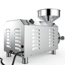 small powder making machine/electric pepper mill/pepper mill mechanism