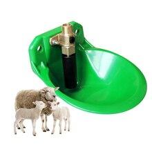 Gado ovelhas cabra bebedor tigela cobre valor qualidade fonte de água gado ovelhas cão equipamento de alimentação animais fazenda
