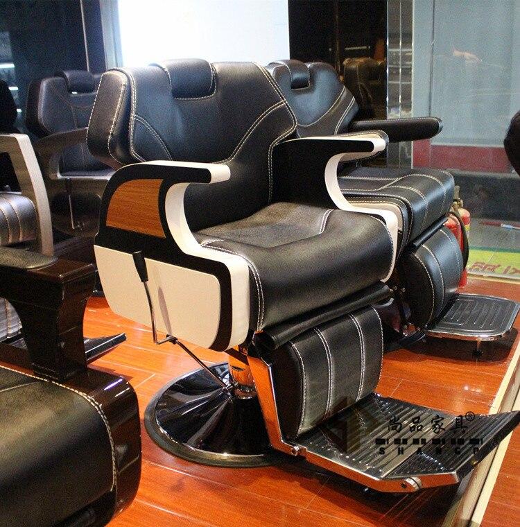الراقية حلاقة كرسي. كرسي تصفيف الشعر ، كرسي العناية بالجمال ، كبير ، يمكن حمله