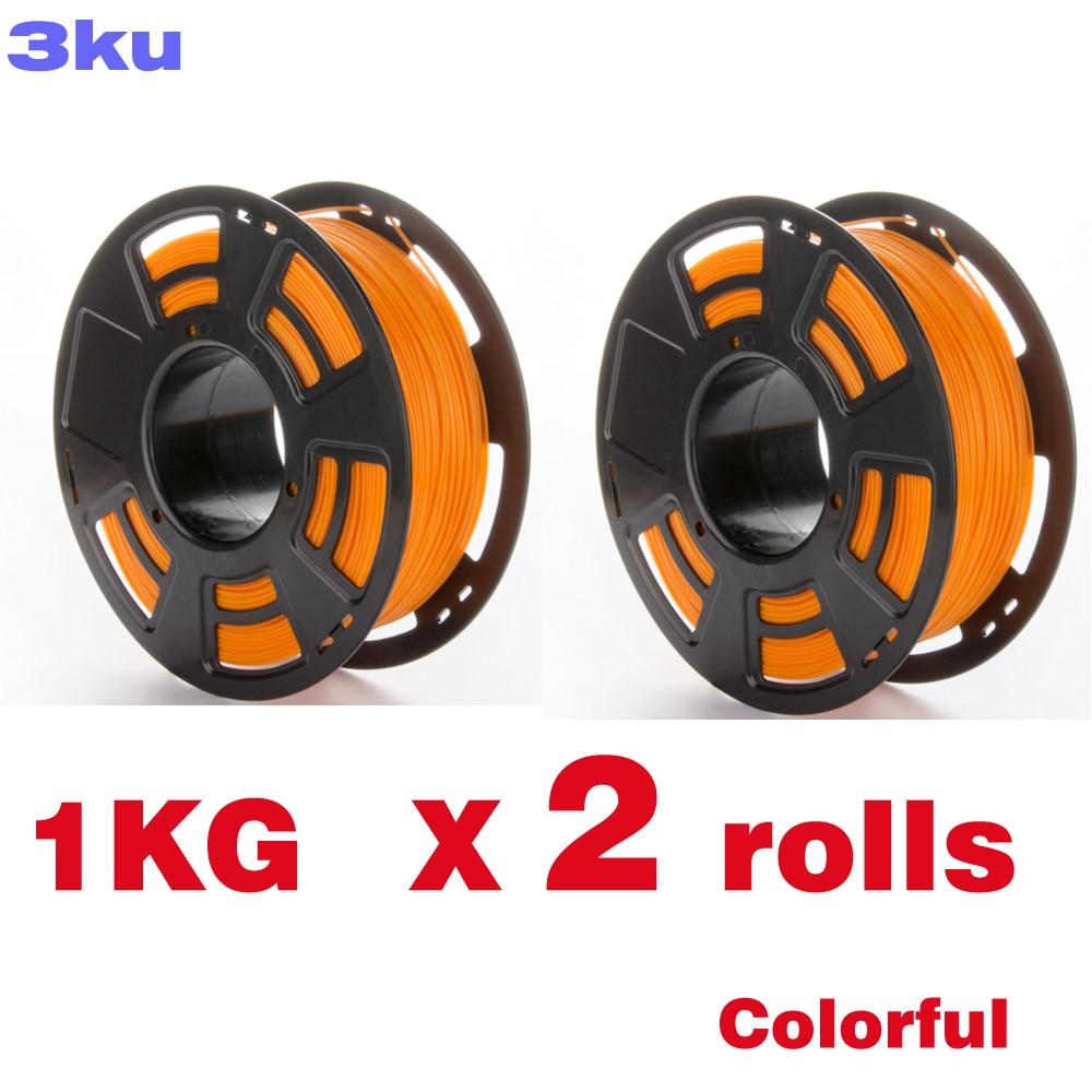 2 рулона/упаковка один рулон 1 кг PLA красочная нить/катушка провода reprap 3D принтер 3 мм нить