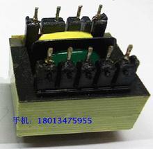 Transformateur de puissance de type aiguille Wuxi SEG EI35 * 14-3VA 4 + 5 broches 220/simple 12V300mA