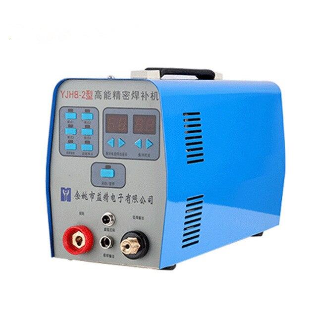 الباردة لحام الصب عيب إصلاح آلة مايكرو TIG إصلاح آلة لحام المقاومة لحام آلة YJHB-2 220V/110V