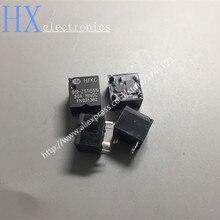 Free shipping 100PCS Relay HFKC-012-ZST 555 5-pin conversion 30A16VDC