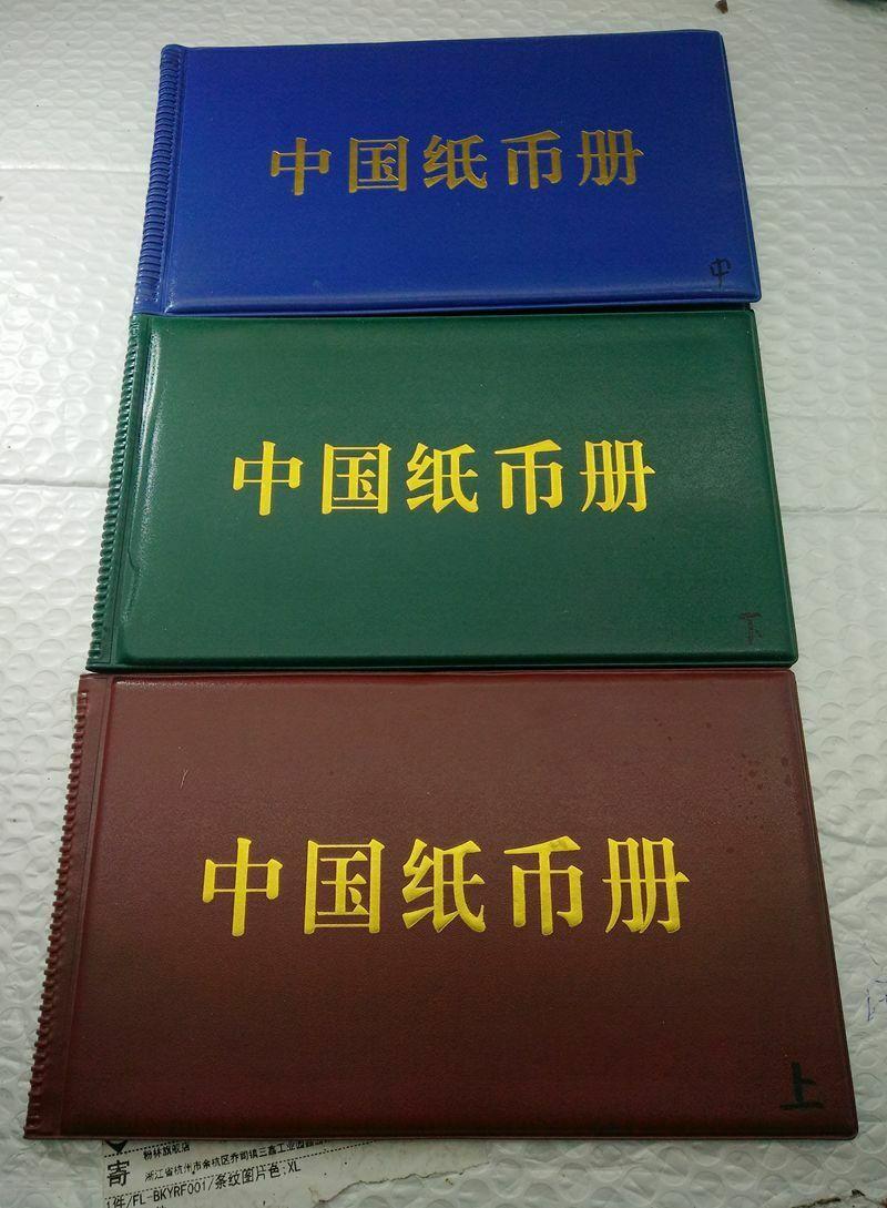 Republiek China Oude alle bankbiljetten munten drie sets van 60 stuks collection album