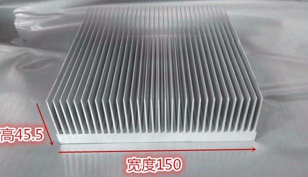 Power development board model airplane GPS heat dissipation width 150mm,high 45.5mm,length 150m 150*45.5*150mm aluminum radiator