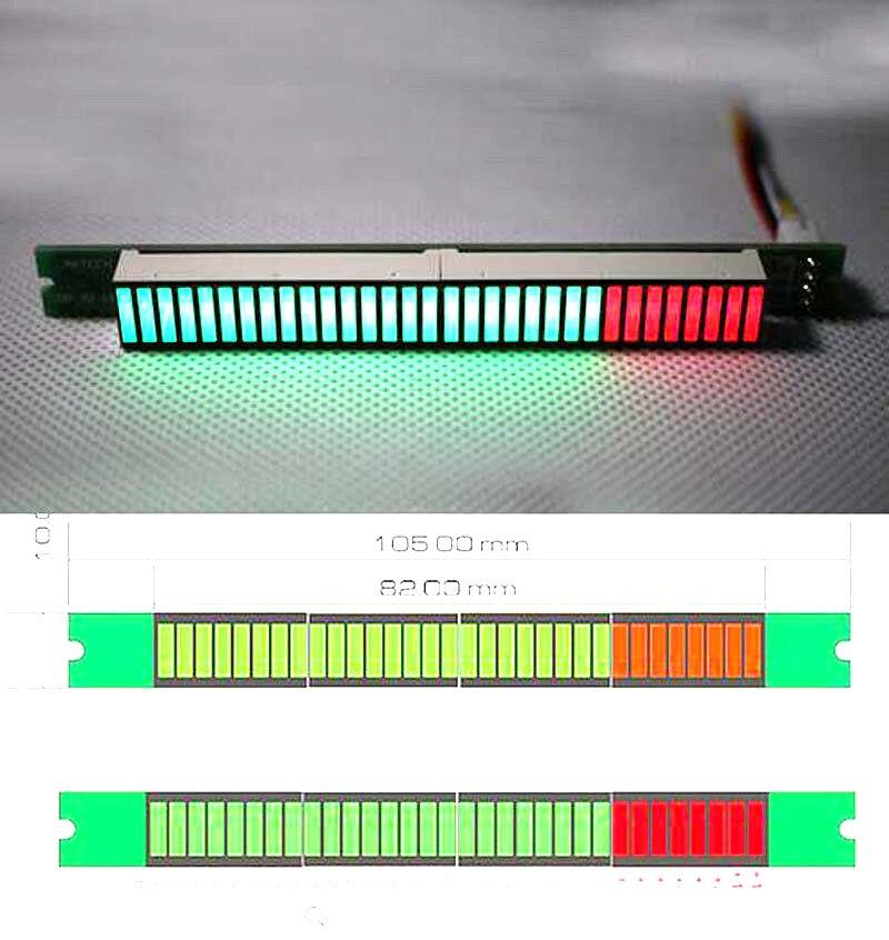 DYKB моно 32 уровневый индикатор УФ измерителя ритмичные стереоусилители плата
