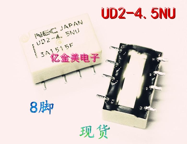 UD2-4.5NU relay 8 feet 4.5VDC 4.5V