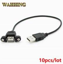 10 pièces USB mâle à Famale câble USB rallonge câble ordinateur carte mère montage sur panneau USB hayon câble avec vis 30cm HY295
