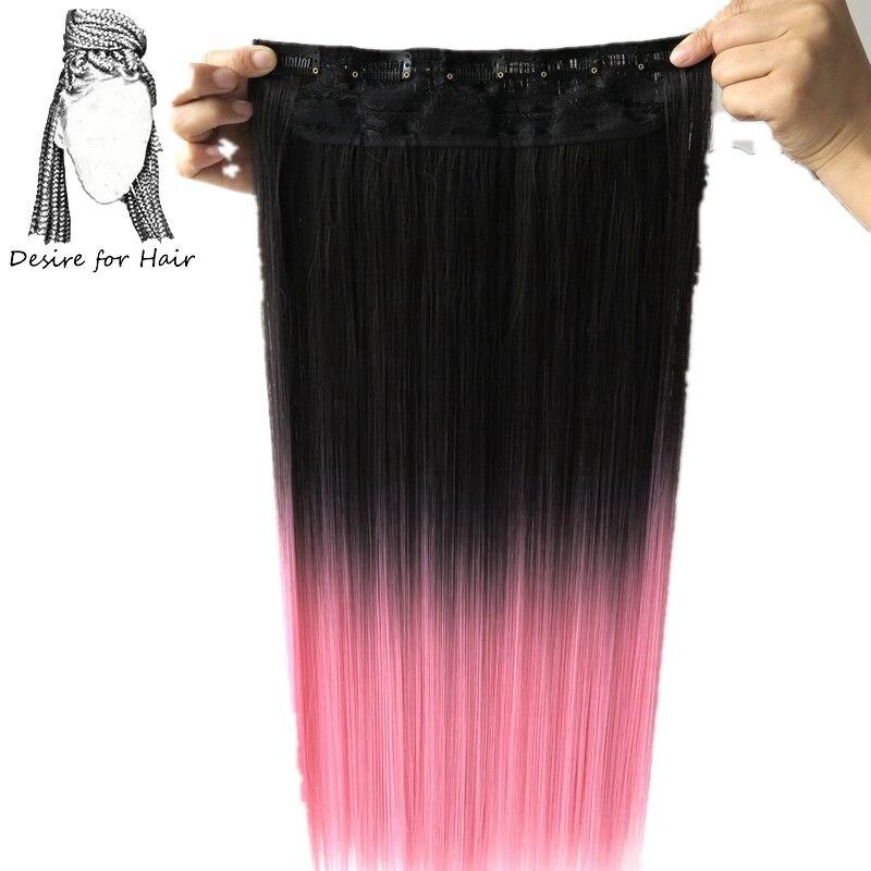 Deseo de pelo 1 paquete 24 pulgadas 60cm de largo 130g sedoso recto ombre Rosa color sintético una pieza clip en el pelo con 5 clips