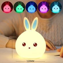 Kaninchen FÜHRTE Nacht Licht Weiche Silicon Tisch Lichter Multicolor Touch Sensor Tap Beleuchtung Für Kinder Baby Kinder Nacht Lampe D-Kamt