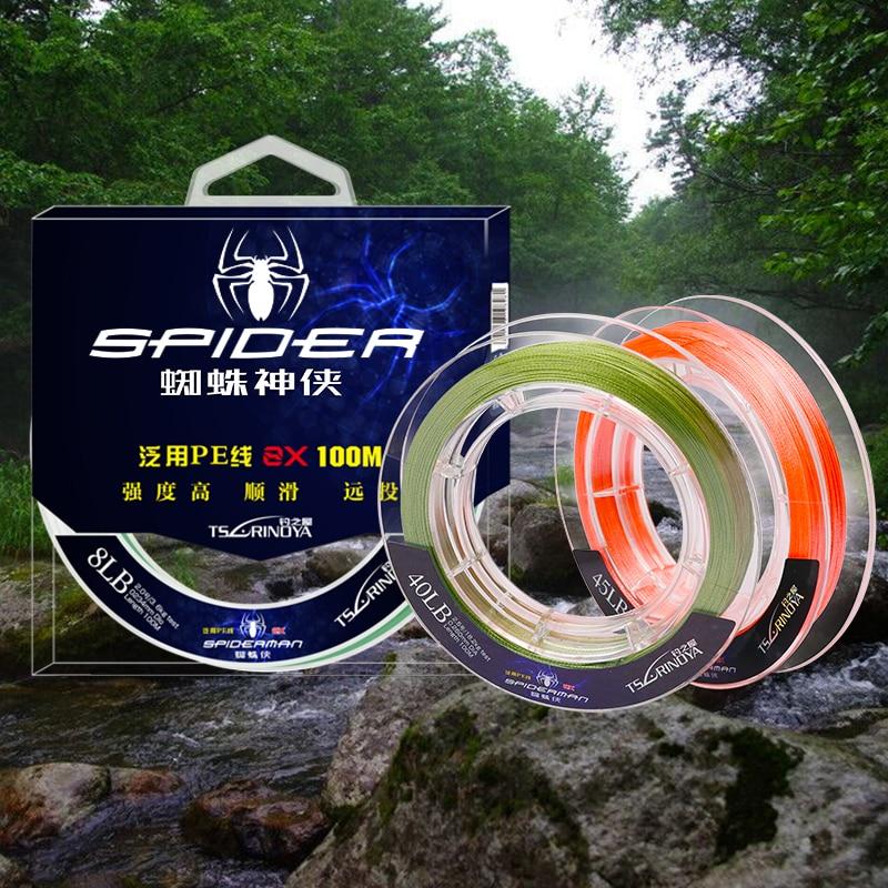 TSURINOYA PE línea de pesca SPIDER 100M 8 hilos trenzado multifilamento 12-80 LB Super fuerte de alambre trenzado