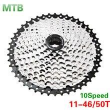 11-46t Cassette 10Speed Mtb Bike Freewheel 11-50t Flywheel Bicycle Gear Cassete 10 Velocidade Sprockets For Shimano Slx M7000