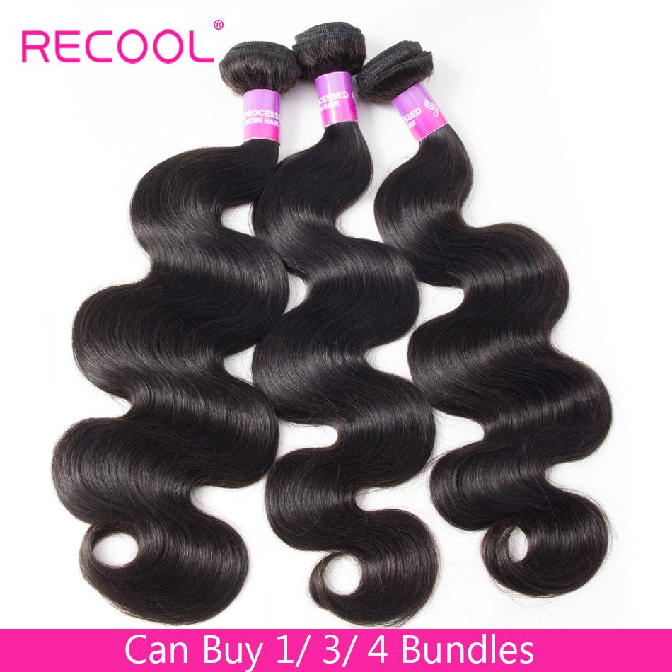 Recool del pelo de la onda del cuerpo mechones brasileño extensiones de pelo ondulado 1/3/4 mechones extensiones de cabello humano Color Natural 8-30 pulgadas