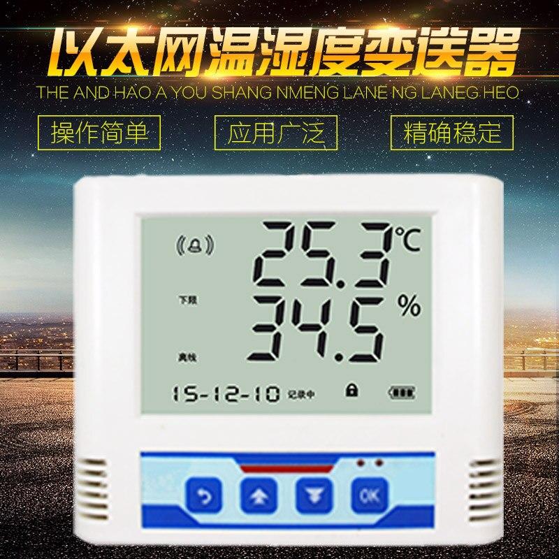 RS-WS-ETH-6-2 إيثرنت المدمج في التحقيق ، درجة الحرارة و الرطوبة مسجل ، إيثرنت نوع درجة الحرارة و الرطوبة الارسال