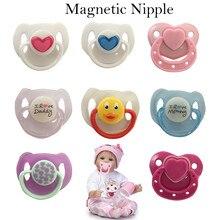 1PC flambant neuf belle poupée aimant sucette poupée accessoires poupée fournitures factice mamelons aimant pour nouveau Reborn bébé poupée enfants jouet