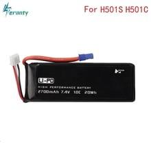 Original pour Hubson H501W H501S H501C 7.4V 2700mAh batterie lipo 10C 20WH pour RC Qaudcopter Drone pièces 2s 7.4 v 2700 mah batterie
