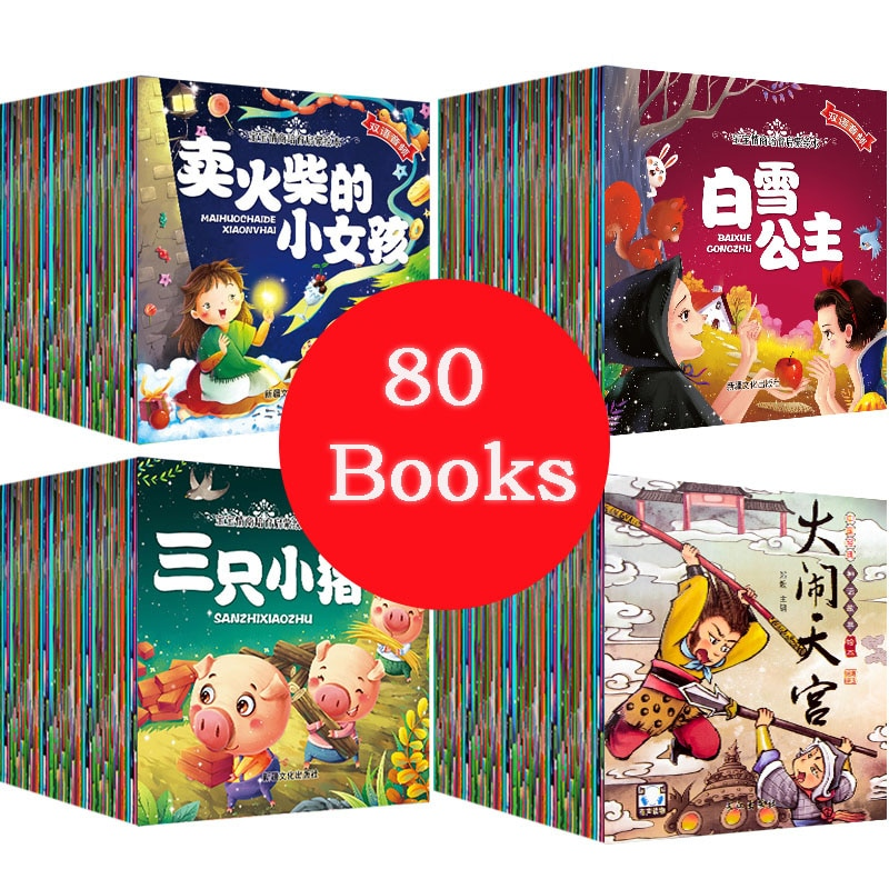 80 pcs /Set Of Early Education Childhood Bedtime Story Books Chinese And English  Fairy ,Tale 3-6 Years Old Children  Story Book