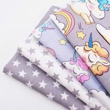 Belle licorne/étoile impression sergé coton Patchwork tissu gros quarts pur coton matériel pour la décoration de la maison couverture de Table murale