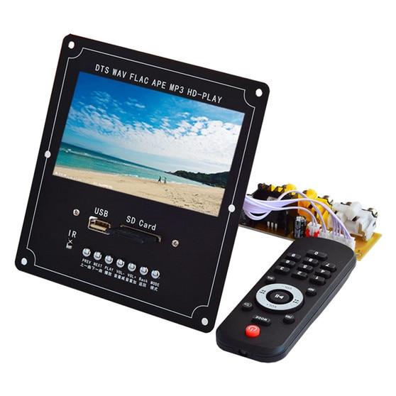لوحة فك ترميز الفيديو مع شاشة LCD 4.3 ، مستقبل FM ، بلوتوث ، استقبال الفيديو وتشغيل الصوت ، الصور ، الكتاب الإلكتروني
