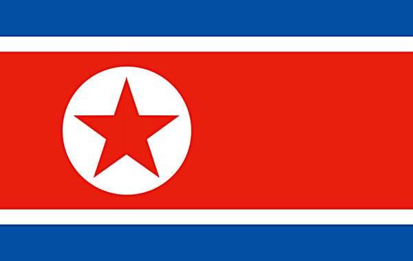 Corea del Norte, 200 Won 2005 ,100% nota Original, auténtica, colección Original