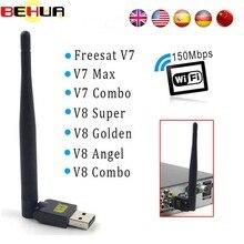 Prix de gros RT5370 USB WiFi sans fil antenne LAN adaptateur pour Openbox V7 V8 Super pour TV décodeur Signal Stable 2 pièces/5 pièces