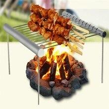 Mini Barbecue de poche   Barbecue Portable en acier inoxydable, Barbecue pliant, accessoires de Barbecue pour la maison parc, 2 nouveau