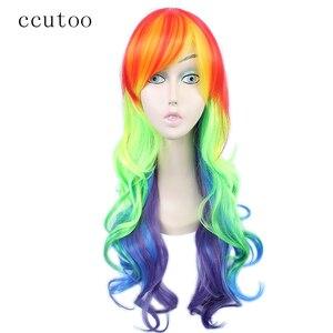 Ccutoo 65 см красный желтый фиолетовый и синий микс волнистые длинные с челкой синтетические волосы парики женские повседневные Хэллоуин Вечер...