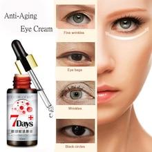 Crème contour des yeux réparatrice des rides sérum Essence Anti-âge anti-poches ridules élimine les cernes soins de la peau crèmes yeux beauté