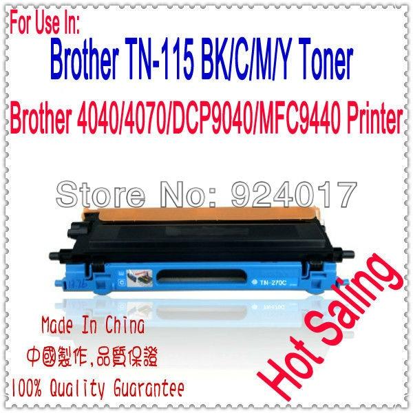 لأخيه DCP-9040 DCP-9042 DCP-9045 DCP-9040CN DCP-9042CDN DCP-9045CDN DCP9040 DCP9042 DCP9045 عبوة لون الحبر خرطوشة