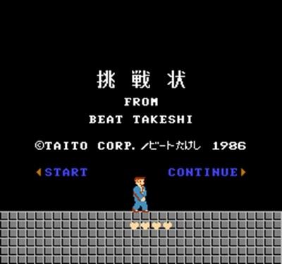 Takeshi No Chousen Jou región libre 60 Pin 8Bit tarjeta de juego para Subor juego de los jugadores