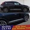Accessoires 4 pièces nouveau! Bague de garniture de voiture en ABS chromé moulage latéral de porte de voiture pour Mazda CX 5 2017 2018