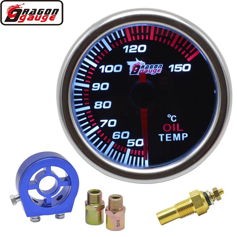 Указатель Dragon gauge 52 мм, автомобильный модифицированный измеритель температуры масла, белая подсветка с датчиком температуры масла, бесплат...