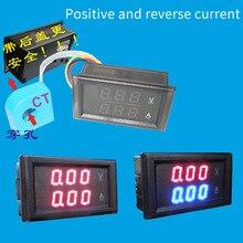 Voltmètre numérique DC100V20A ampèremètre tension Positive et négative électrode compteur de courant alimentation DC4V-28V LED double affichage