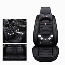 Cubierta universal de asiento de coche de cuero de dibujos animados frontal + Reat para Toyota Corolla Camry Rav4 Auris Prius Yalis Avensis SUV accesorios de coche