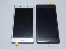 JIEYER Für Sony Xperia X Leistung F5121 F5122 F8131 F8132 XP Display Getestet Für SONY Xperia XP LCD Touch Screen mit Rahmen