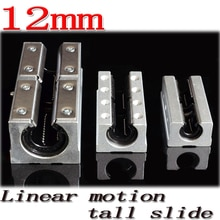 Unité de roulements à billes linéaires   Roulement linéaire SBR12LUU SBR12L 12mm bloc de roulements linéaires de 12mm, livraison gratuite