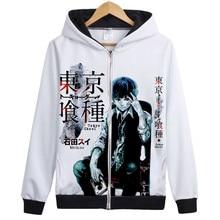 Nueva chaqueta gruesa de abrigo con cremallera informal Sudadera con capucha de Tokyo Ghoul Anime Ken Kaneki Mask