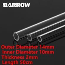 Brouette PMMA/PETG Tube dur ID8mm/OD12mm-ID10mm/OD14mm-ID12mm/OD16mm longueur 50cm tuyau Transparent Tube PETG acrylique 2 pièces/lots