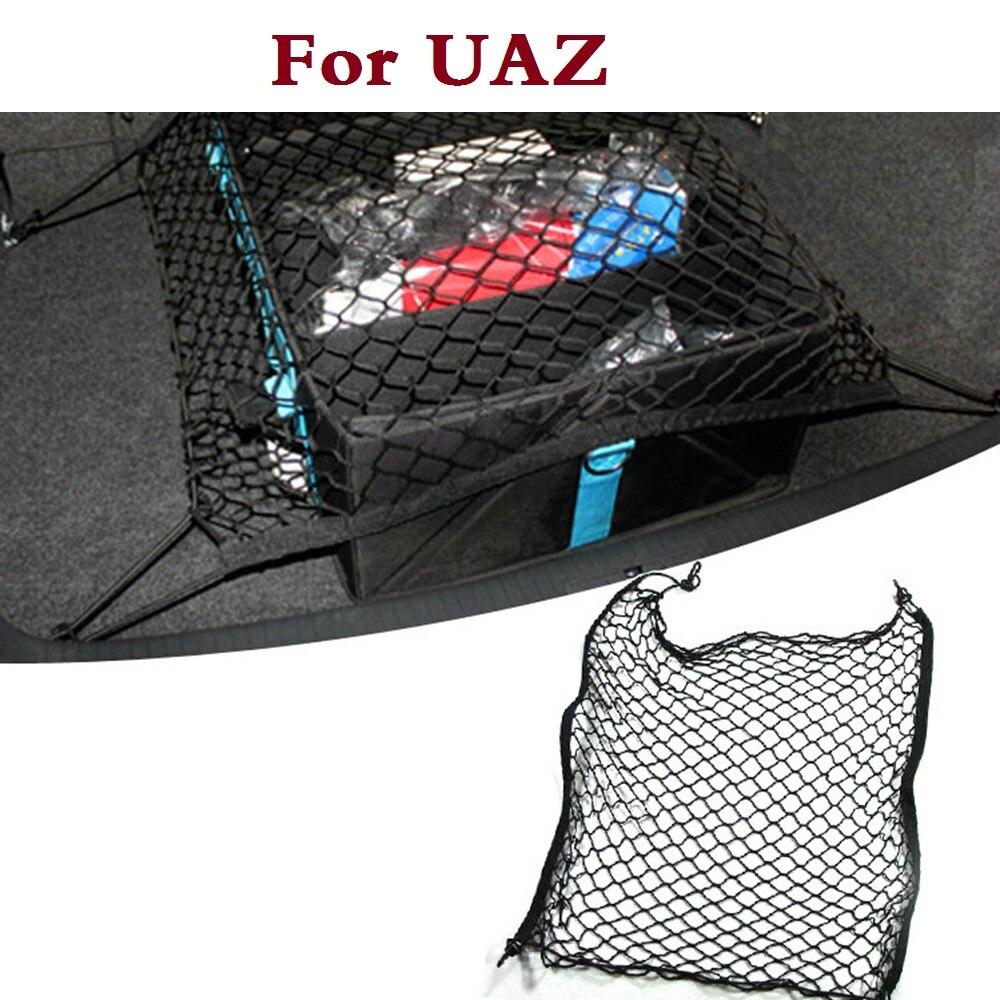 Organizador de maletero de coche de nailon almacenamiento red de malla elástica 4 ganchos aptos para UAZ 31512 3153 3159 3162 Simbir 469 Hunter Patriot