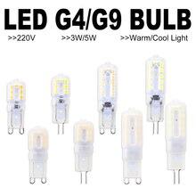 6PCS Corn Bulb G9 LED Lamp 3W 5W Bombilla G4 LED 220V Lamp 2835 Lampada g9 LED Dimbare Licht Vervangen Halogeen Lamp Kaars Licht