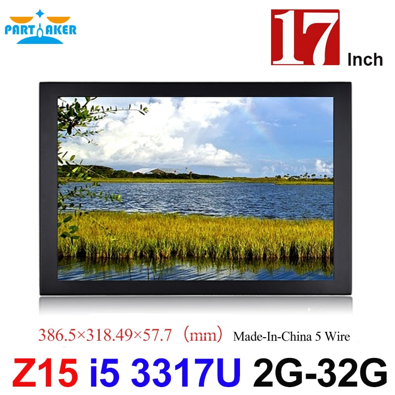 Panel PC Industrial 17 Inch Made-In-China 5 Wire Resistive Touch Screen Core I5 3317u All In One Computer