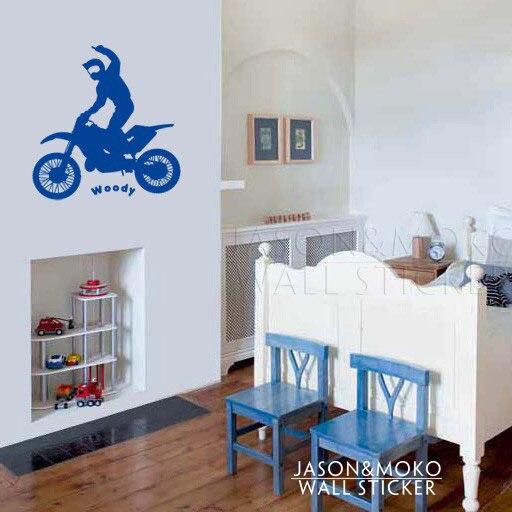 Motocross Rider personalizado nombres personalizados pegatinas de pared para sala de estar murales papel pintado para dormitorio decoración del hogar 58*60 CM