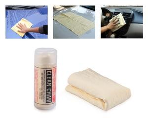Image 1 - CITALL 1 шт. замшевые моющие полотенца для мытья автомобиля синтетическая ткань из замши стеклянная мебель для очистки волос Cham сухая одежда с чехлом для хранения