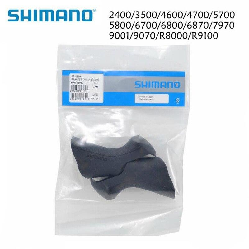 Shimano дорожный велосипед 2400/3500/4600/4700/5700/5800/6700/6800/6870/7970/9070/9001/R3000/R8000/R9100, крышка кронштейна